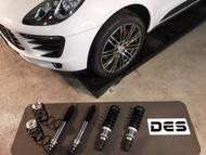 Porsche Macan DES : TYPE-SI 全倒叉反置式避震器