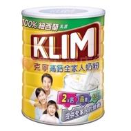 【愛心商店街】克寧高鈣全家人奶粉(2.2kg) 紐西蘭製 高鈣 最新日期至 2020.05.02