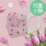 【格安德GRANDE】 醫用口罩50入/包(音符粉),鋼印兒童立體口罩,台灣製造,MIT,小童口罩