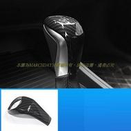 218i 220i碳纖維排檔頭蓋BMW改裝內飾非不鏽鋼