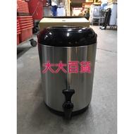 ~【大大百貨】~[台灣製 生旺10立親心茶桶 ]~保溫茶桶白鐵冰桶不銹鋼冰桶保熱桶