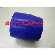 83-KAWASAKI B1-125排氣管前後段聯節橡皮/藍色