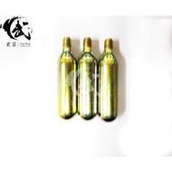 (槍林彈雨)  台灣製造 16g CO2帶牙小鋼瓶