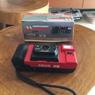 早期大同贈送的照相機