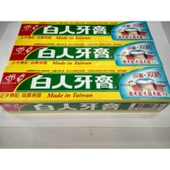 牙膏 批發[衝萬評價 399免運 台灣現貨 台灣出貨]白人牙膏 台灣品質保證 30g /130g 潔牙齒 擠膏器特價