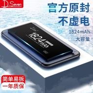 【加大容量】蘋果SE電池iphoneSE電板5se原A1723換A1724手機內置iphone se電池全新正品Ds