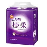 《哈利森之家》-免運-五月花極柔頂級抽取式衛生紙110抽*8包*6袋