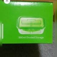 Corelle Snapware  950 mo Eco Divided Storage