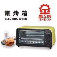 【蘑菇蘑菇】晶工 黃色小烤箱9 L /麵包機/電烤箱JK- 609/JK609/JK-1909