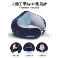 ❥U型智能按摩枕 舒療釋壓枕 頸椎伸展器 充電紅外線加熱多功能家車載電動頸椎按摩儀器