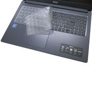 【Ezstick】ACER Aspire 3 A315-34 奈米銀抗菌TPU 鍵盤保護膜(鍵盤膜)
