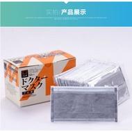 (台灣出貨)~外銷日本Doctor Mask獨立包裝 四層活性碳口罩/50入