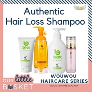 Buy $59 and get NTUC $5voucher WOWO GINGER SHAMPOO HairLoss Dandruff Oily scalp Hair Growth Prevent Breakage WOUWOU Wowo