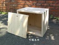 【可陽木作】原木有蓋收納凳 / 有蓋收納箱  / 有蓋置物箱 / 穿鞋椅 穿鞋凳 / 木箱