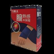 【憨吉小舖】【日本研發】FORA福爾熱感護腕 1枚入/盒 護具、YASCO醫療護具