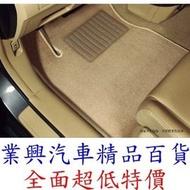 VOLKSWAGEN Passat B7 2011-15 豪華平面汽車踏墊 毯面質地 毯面900g (RW13CA)
