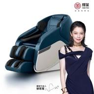 【輝葉】追夢椅HY-5083(廣告主打/臀感按摩/獨家小腿揉搓)