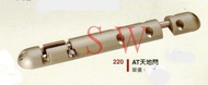 HE019 高級日式門閂 豪華型門閂總長 150mm 豪華鋁門閂 鋁門鎖