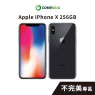 Apple iPhone X 256GB 太空灰色【福利機】【不完美專區009】