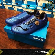 【小萬】全新 SHIMANO SH-RC500 藍色 公路車鞋 卡鞋 公司貨 RC5 BOA旋鈕 寬版 RC500