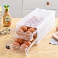保鮮盒收納盒抽屜式雞蛋雙層收納盒 冰箱整理箱廚房塑料密封保鮮