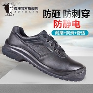 Respect King Kpr Safety Shoes Men Anti Smash Safety Shoes