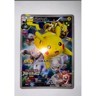 Pikachu VMAX Rainbow Rare 188/185 Pokemon Vivid Voltage