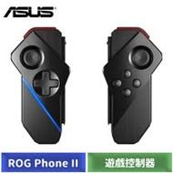 ASUS ROG Phone II ZS660KL Kunai Gamepad 遊戲控制器