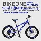 BIKEONE MINI20 20吋MTB搭載SHIMANO7速青少年前避震山地自行車機械碟剎騎行更安全騎行省力,適合在城鎮小徑的童車山地車- 藍色