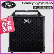 【樂器】琦材 Peavey Vypyr Nano 多功能便攜電木吉他音箱帶效果