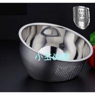 小玉的店~304不鏽鋼神奇洗米器22公分~瀝水盆~蔬果洗滌盆~麵條瀝水盆