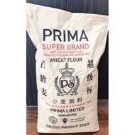 Prima Super Brand Bread Flour Japan High protein Flour 1kg