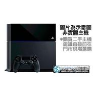 【二手主機】SONY PS4主機 CUH-1207A 1TB 極致黑【台中恐龍電玩】