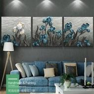 沙發背景牆裝飾畫3D立體浮雕畫現代簡約客廳掛畫壁畫三聯無框梵高 XW