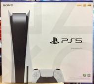 【希金博特姆】現貨 台灣公司貨 💎 PS5 主機 首批 SONY 光碟版主機 PlayStation 5 全新商品