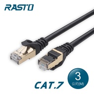 RASTO REC8 極速 Cat7 鍍金接頭SFTP雙屏蔽網路線-3M