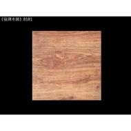 《磁磚本舖》8581 進口深木紋施釉地磚 50x50cm 平價進口磚