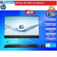 All in one PC HP 24-f0032d