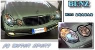 JY MOTOR 車身套件 - BENZ W211 03 - 07 年 類 燈眉 R8 LED 晶鑽 魚眼 大燈