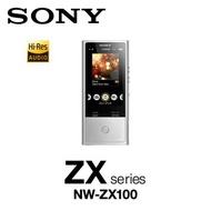 〔紅酒配件組〕SONY NW-ZX100 頂級數位隨身聽 128GB 超完美音質