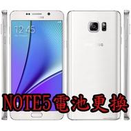 三重電玩小屋 三星 Samsung Note5 N9208 原廠電池 內置電池 Note5電池更換 N9208電池