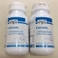 全新現貨~水素活力鈣 檸檬酸鈣+維生素D
