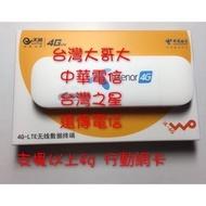 Huawei  E8372 4G LTE行動網卡 USB網卡 可分享WIFI 無線分享器