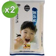 中興米 無洗米(3kg) X2包