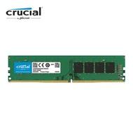 全新 美光 DDR4 2400 8G*2 雙通道 2666 8G 16G