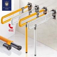 浴室扶手無障礙馬桶折疊扶手欄桿衛生間殘疾人老人安全廁所