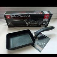 ※現貨商品※全聯集點換購 Swiss Diamond 瑞士原裝 頂級鑽石鍋 玉子燒鍋(無蓋)