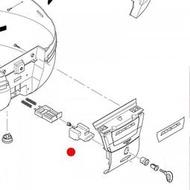 Givi Z206R 硬箱配件-按鈕 E55硬箱配件