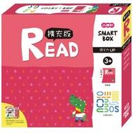 《 小康軒 》SMART BOX擴充版 (語文力READ) 東喬精品百貨