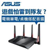 ASUS 華碩 RT-AC88U 雙頻 AC3100 Gigabit 無線分享器